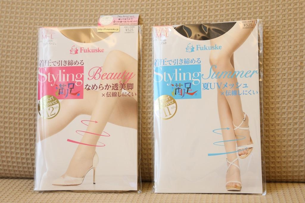 日本必買絲襪