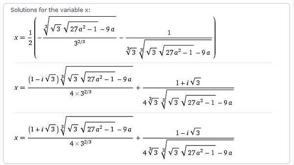 高中推導半天的公式