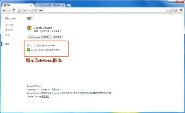 Chrome64