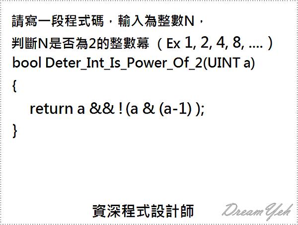 資深程式設計師2.png