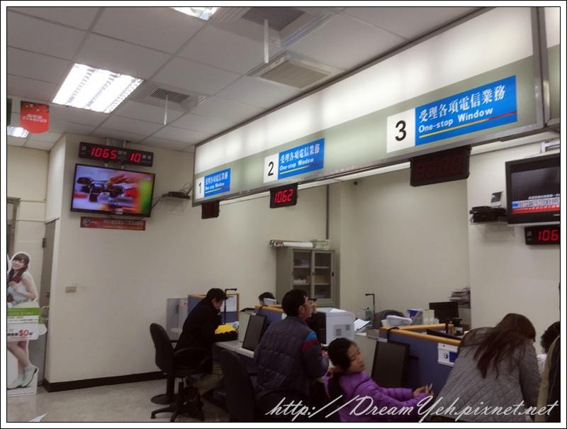 中華電信門市