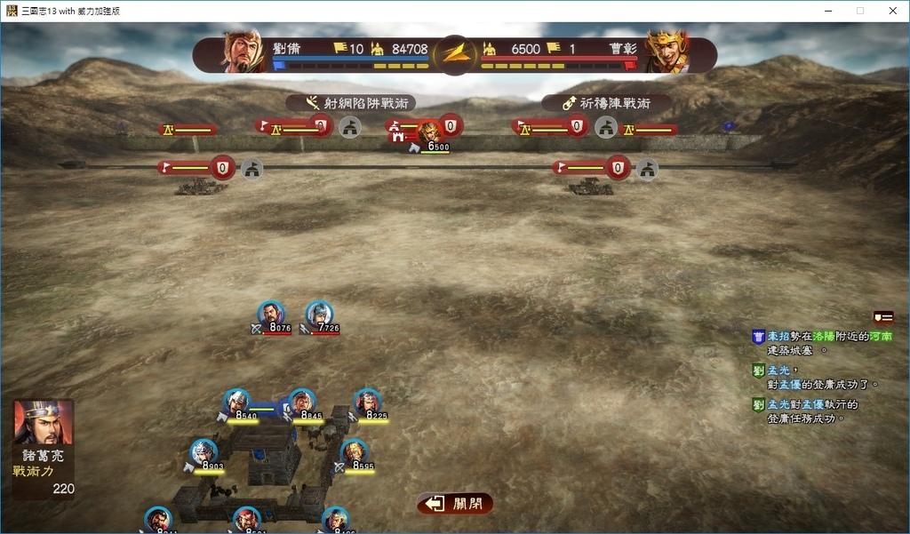 戰鬥畫面.jpg