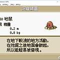 Image [053].png