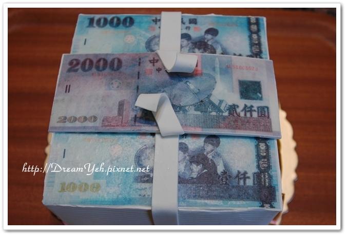 好多錢!!