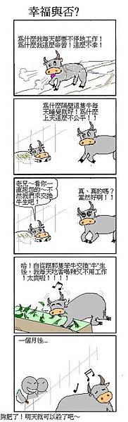 tarzan_20071204_2.jpg