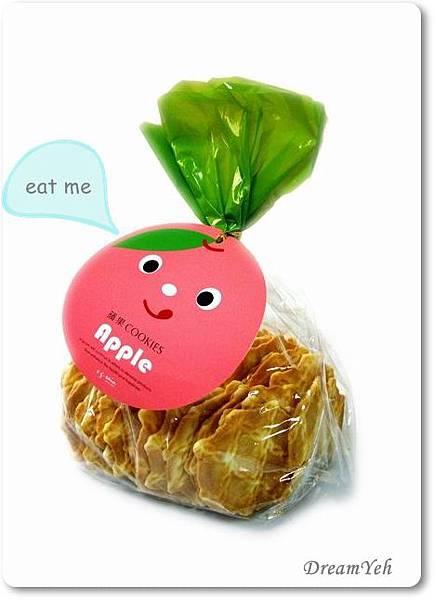 葛莉朵蘋果餅乾