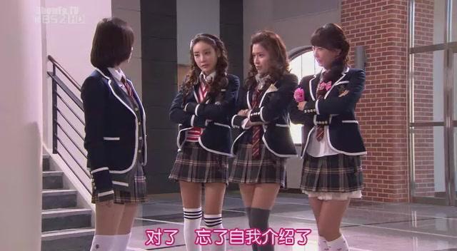 花_男子第1集[(036596)00-34-17].JPG