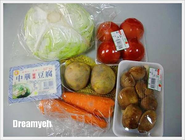 義大利蔬菜湯材料