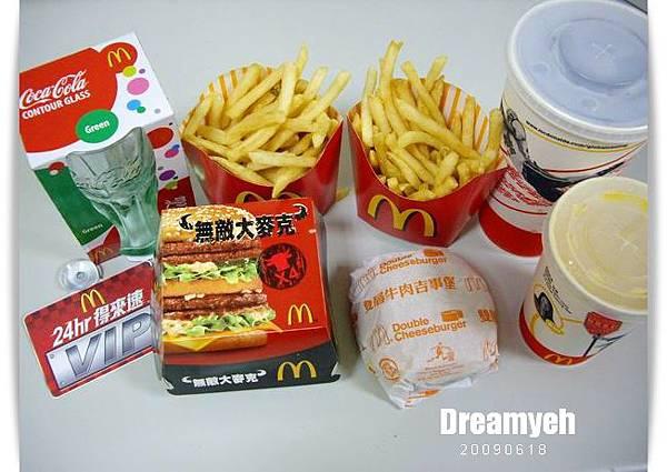 麥當勞超值全餐