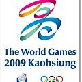 2009世運會LOGO