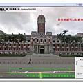 Google Maps 街景功能 04