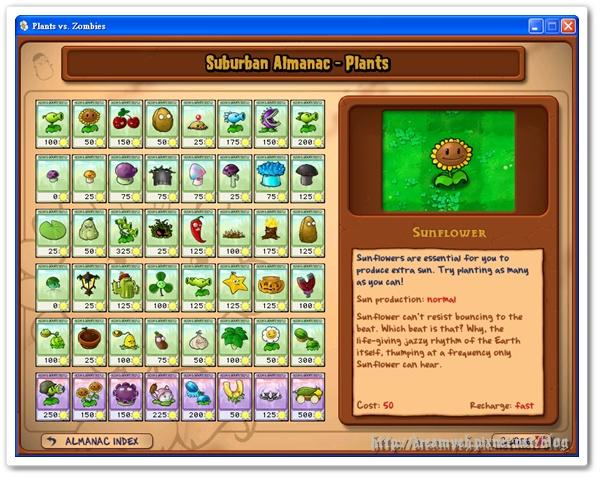 植物大戰殭屍04