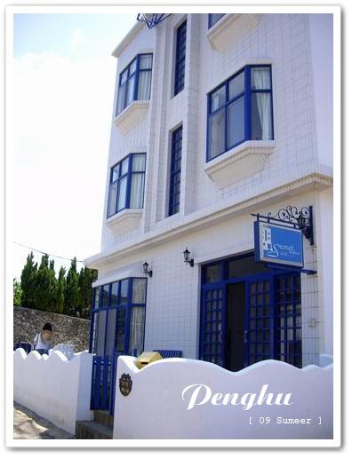 地中海希臘風格的建築