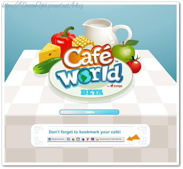 Cafe World 教學00