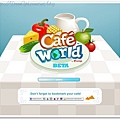 Cafe World 教學00
