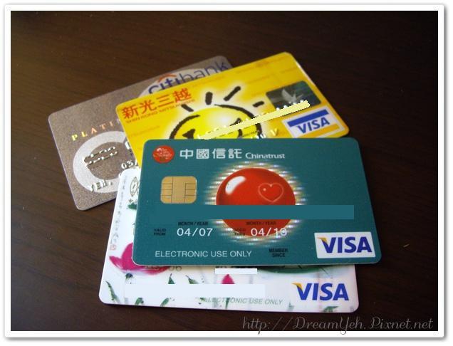 我的VISA卡