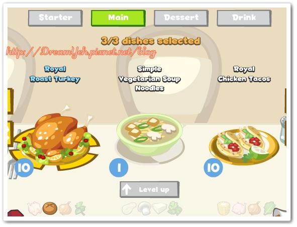 餐城‧素食湯麵