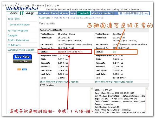 China block web site