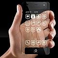 透明iphone