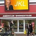 American ShengDiYage