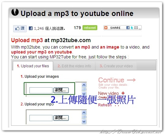 MP3 TO YOUTUBE03