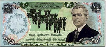 伊拉克錢幣