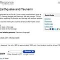日本地震捐款