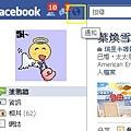 封鎖facebook照片