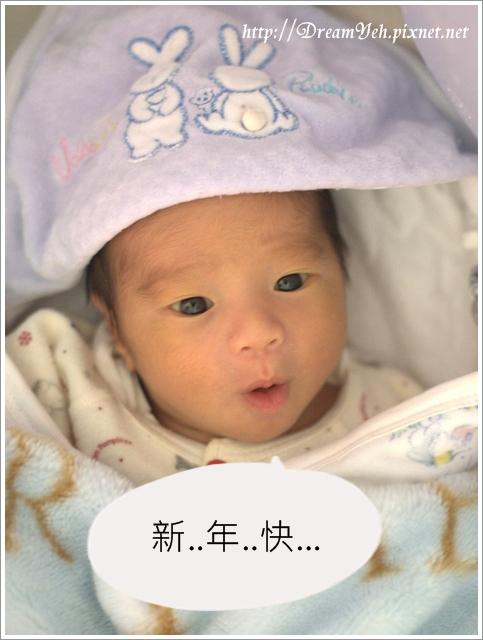 新年快樂01.jpg