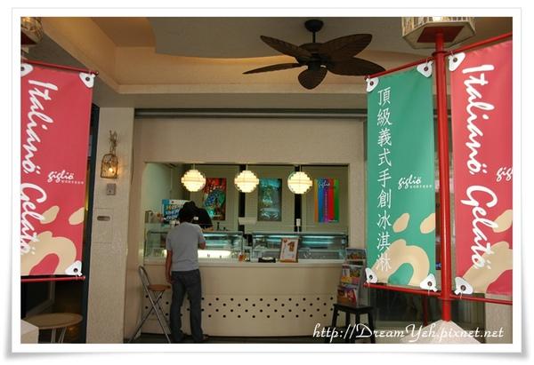 新竹南大路義式手創冰淇淋