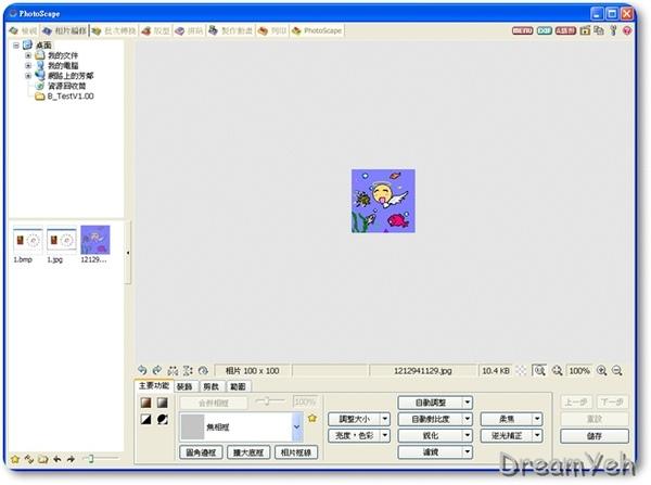 photoscap2