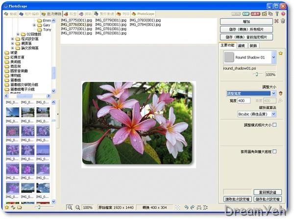 photoscap3