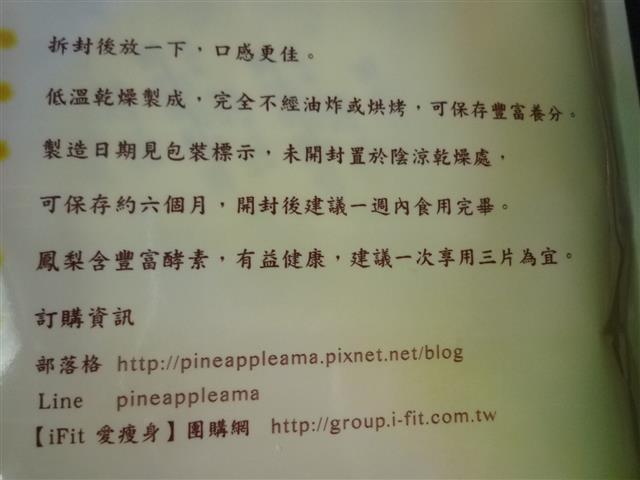 P1420751.JPG