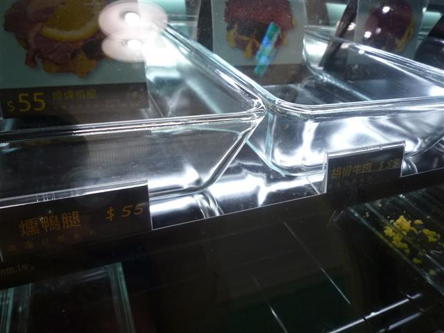 P1460101.JPG