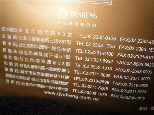 P1470911.JPG