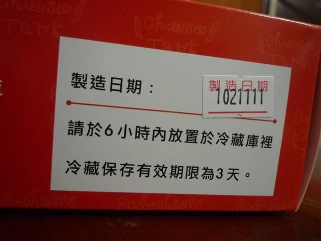 P1480605.JPG