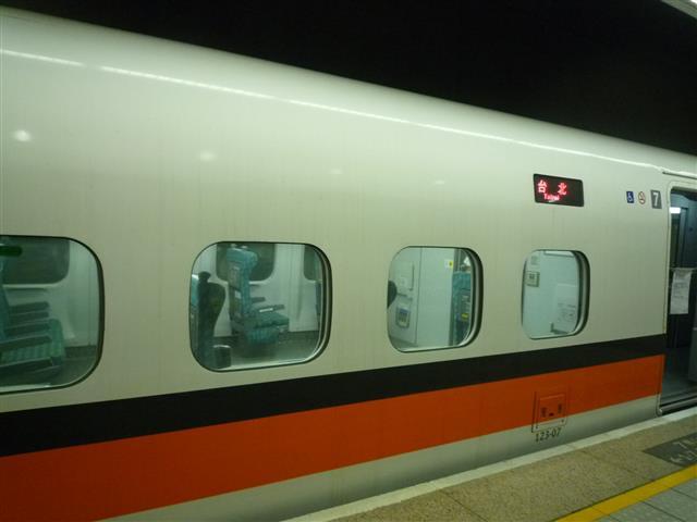 P1480440.JPG