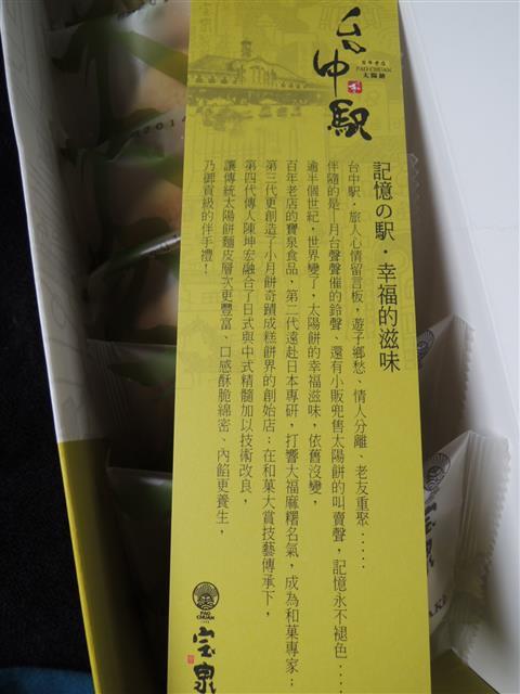 DSCN0999.JPG