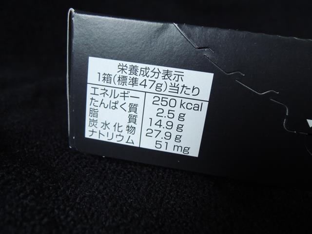 DSCN2386.JPG