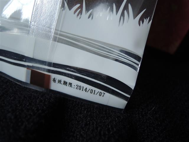 DSCN2533.JPG
