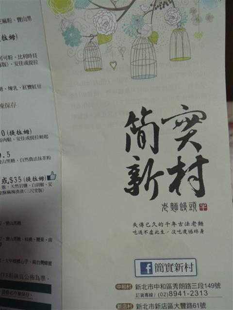 DSCN3436.JPG
