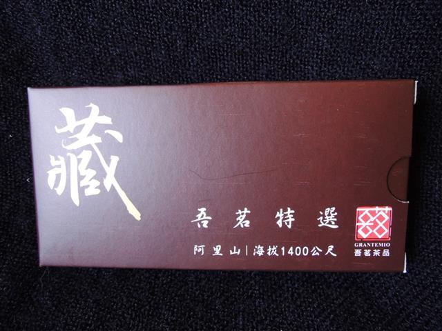 DSCN5147.JPG