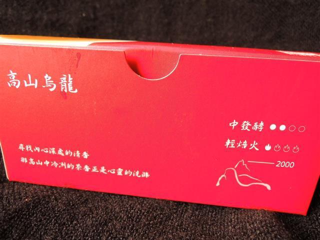DSCN5166.JPG
