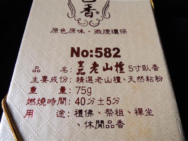 DSCN5539.JPG