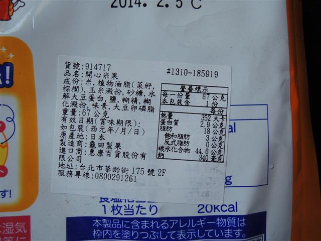 DSCN4586.JPG