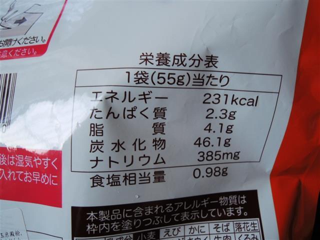 DSCN4591.JPG