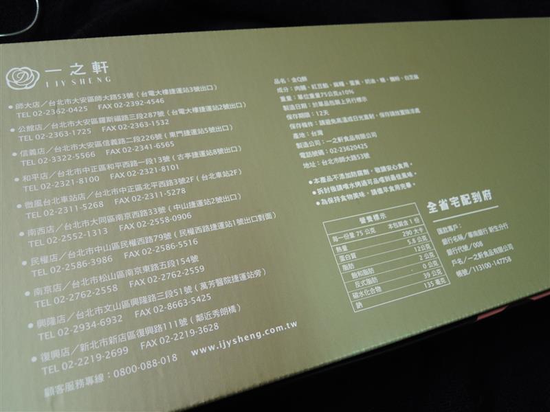 DSCN8610.JPG