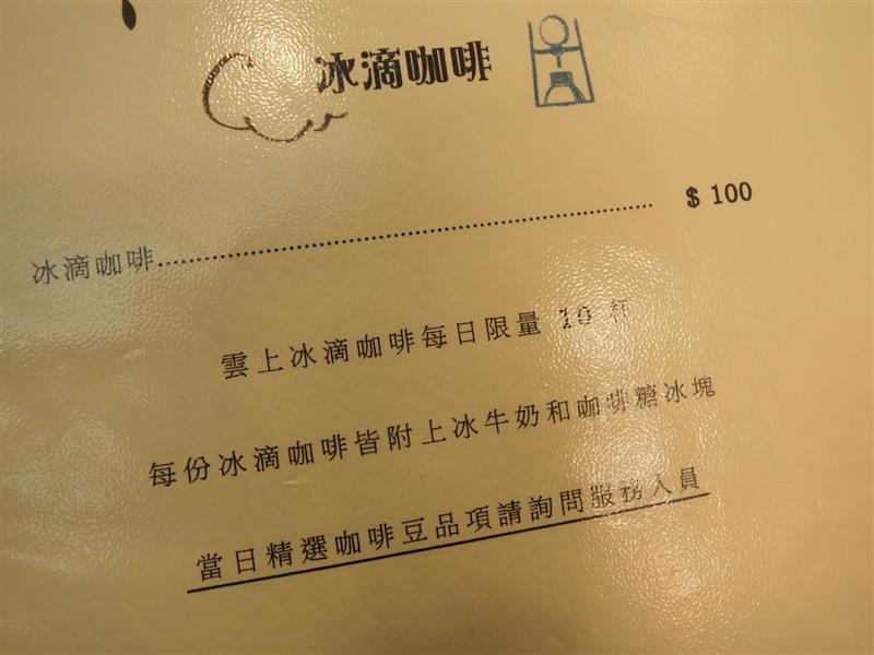 DSCN8852.JPG