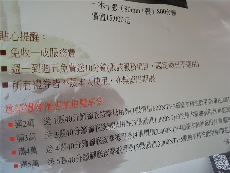 DSCN7787.JPG
