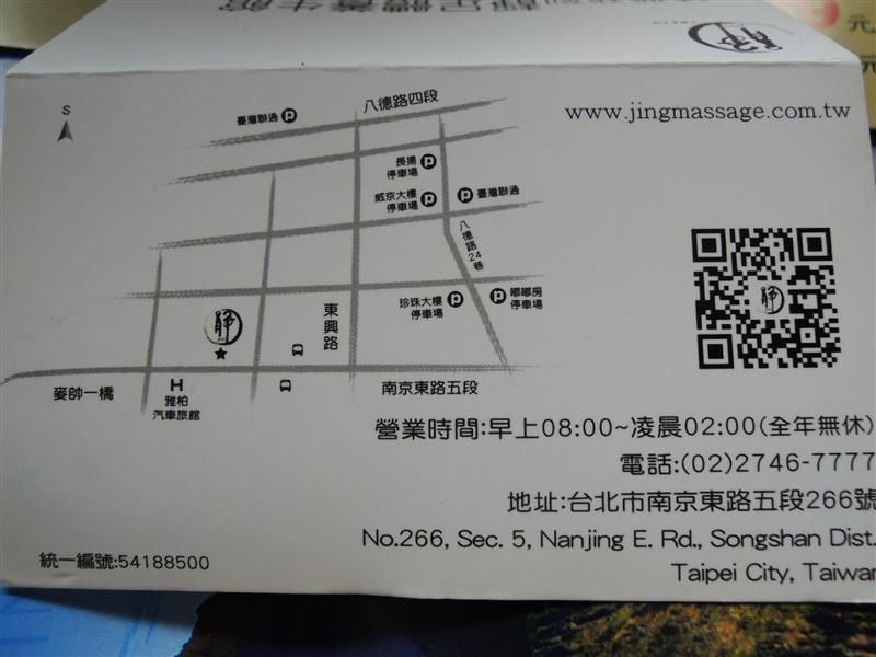 DSCN7789.JPG